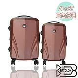 【BATOLON寶龍】 21+27吋-天使之翼ABS輕硬殼箱/旅行箱/行李箱/拉桿箱