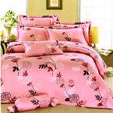Carolan 玫瑰人生-粉 雙人六件式精梳棉兩用被床罩組