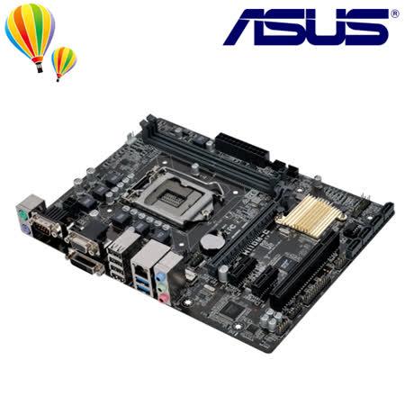 ASUS 華碩 H110M-C 主機板/1151腳位