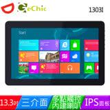 Gechic 給奇 On Lap 1303I 13.3吋外接觸控式螢幕
