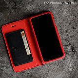 【SOLOVE】Apple iPhone6s / 6s Plus 全真皮 側掀式皮套 可收納卡片 斜立支架