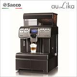 SAECO AULIKA 全自動咖啡機(黑) 220V (HG0920)