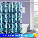LISAN特級加厚防水浴簾-A-002經典不凡 圓藍之美