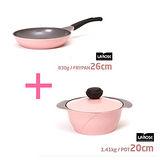 【韓國Chef Topf】玫瑰鍋LA ROSE系列20公分湯鍋LL-20+26公分不沾平底鍋FP-26