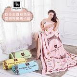 【FOCA】PB皮爾帕門甜蜜馬卡龍 粉 超柔細多用途天鵝絨毯(150x200cm)