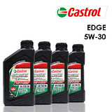 【嘉實多Castrol】極致 EDGE 5W-30 (完工價) 4公升小資大省保養
