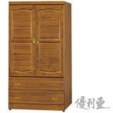 【優利亞-凱羅樟木色】3X6尺半實木衣櫥