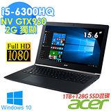 Acer VN7 15.6吋《i5-6300HQ_2G獨顯 Win10》8G記憶體 GTX960獨顯 FHD雙硬碟筆電(黑)(VN7-592G-54Q3)★10元好運福袋