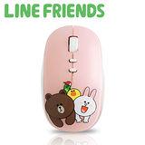【優惠首選】LINE FRIENDS 浪漫法式鏡面 2.4G無線滑鼠-蜜糖粉(LN-LG01)