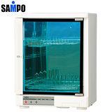 【SAMPO聲寶】多功能紫外線殺菌烘碗機 KB-GA30U