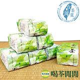 【喝茶閒閒】台灣特選-手捻珠露烏龍茶(150公克*4包)