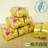 【喝茶閒閒】台灣精選-凍頂焙香烏龍茶(150公克*4包)