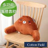 棉花田【小棕熊】可愛造型護腰靠枕