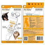 pet-baby》寵物寶貝凝膠20ml