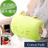 棉花田【小青蛙】可愛造型多功能暖手抱枕