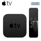 Apple TV 4 第四代 32GB (MGY52TA/A) + 1.8米HDMI線