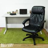 HAPPYHOME CD160HB-09灰色辦公桌椅組Y700-10+FG5-HB-09