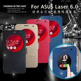 ASUS ZenFone 2 Laser 6吋 ZE601KL 經典金莎紋 商務感應視窗皮套