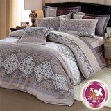 【羽織美】祕密花園 綿絨感雙人八件式兩用被床罩組