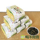【喝茶閒閒】極品杉林溪高冷烏龍茶(150公克*4包)