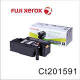 Fuji Xerox CP105b/CP205/CM205b/CM205f 原廠黑色碳粉匣CT201591