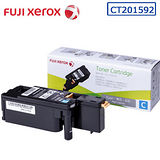 Fuji Xerox CP105b/CP205/CM205b/CM205f 原廠藍色碳粉匣CT201592