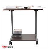 【RICHOME】Lincon吉恩多功能邊桌