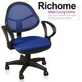 【RICHOME】Lincon坎布特辦公網椅/辦公椅-藍色