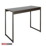 【RICHOME】日爾曼皮面時尚工作桌