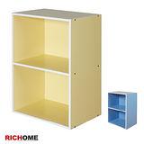 【RICHOME】超值粉黃/粉藍二層空櫃(2色)