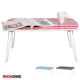 【RICHOME】韓系風條紋和室桌/折疊桌(3色)