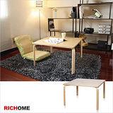 【RICHOME】寶格麗曲木方桌