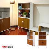 【RICHOME】凱絲雙門高腳置物櫃