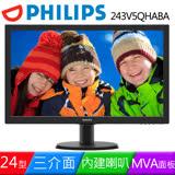 [送TOTOLINK行動電源]PHILIPS 243V5QHABA 24型MVA三介面液晶螢幕