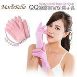 MarieBella QQ凝膠美容保濕手套 (一雙)
