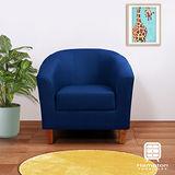 漢妮Hampton莫里斯布面休閒椅-藍色(原木色腳)/單人沙發/主人椅/椅子