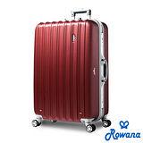 Rowana 輕流線金屬鋁框28吋(紅色)