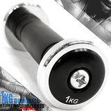 電鍍1公斤啞鈴(橡膠握把)C113-333701單支1KG啞鈴=2.2磅電鍍啞鈴.重力舉重量訓練.運動健身器材