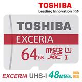 TOSHIBA 64GB 讀取最高48MB/s EXCERIA microSDXC U1高速卡(平輸)