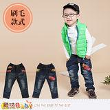 魔法Baby 男童牛仔褲 加厚絨刷毛裡保暖牛仔褲 k44591