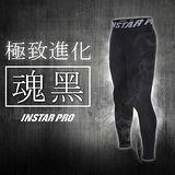 (男) INSTAR PRO 魂緊身長褲-健身 路跑 緊身褲 束褲 黑