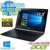 Acer VN7 17.3吋FHD/i5-6300HQ/1TB+128G SSD雙硬碟/GTX960獨顯/Win10筆電(黑)(VN7-792G-57QD)- 送無線滑鼠