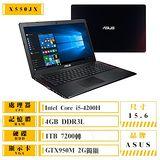 ASUS X550JX-0093J4200H 15.6吋FHD i5-4200H GTX950 2G獨顯電競機 贈電競專用高解析度滑鼠+筆電螢幕保護貼