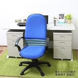 HAPPYHOME CD150HF-58灰色辦公桌櫃椅組Y700-9+Y702-19+FG5-HF-58