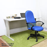 HAPPYHOME CD150HF-58灰色辦公桌椅組Y700-9+FG5-HF-58