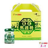 【華陀扶元堂】龜鹿熬雞精(12瓶/盒)x1
