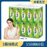 PASEO倍潔雅超質感抽取式衛生紙150抽x60包/箱