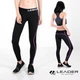 【Leader】女性專用 colorFit運動壓縮緊身褲(紫線條)