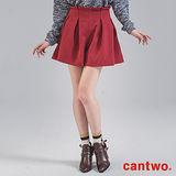 cantwo變化織面針織褲裙(共三色)