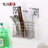 【生活采家】樂貼系列台灣製304不鏽鋼廚房用刀叉匙筷架#27200
